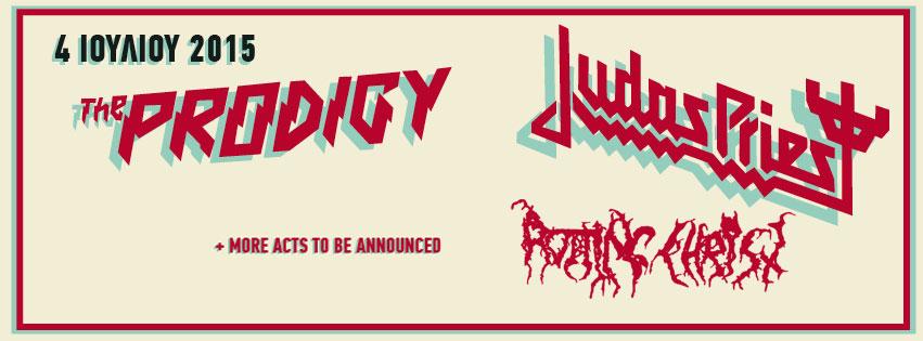 Οι Prodigy, Judas Priest στο Rockwave 2015